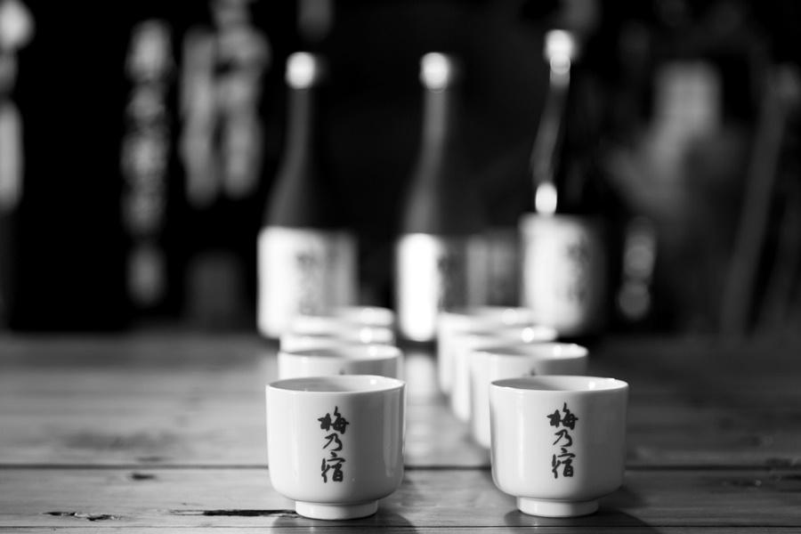 梅乃宿のお酒