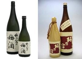 梅乃宿の梅酒 発売<br>さなぶり焼酎 発売